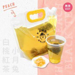 【熱茶】小月兔白桃紅茶 單點到會外賣飲品 Kama Delivery