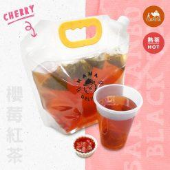【熱茶】櫻莓紅茶 單點到會外賣飲品 Kama Delivery