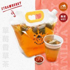 【熱茶】草莓香草茶 單點到會外賣飲品 Kama Delivery