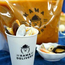 龍蝦海鮮湯|單點到會熱湯|Kama Delivery