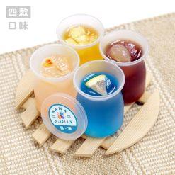 O-Jelly 果凍|單點到會甜品|Kama Delivery