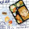 Kama自選人數餐盒|一人一盒|到會外賣服務|Kama Delivery