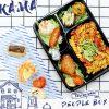 Kama自選人數餐盒|西式飯盒|到會外賣服務|Kama Delivery