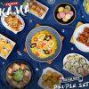 Premium Kama自選人數套餐|抵食派對到會外賣套餐|Kama Delivery