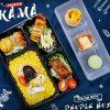 Premium Kama自選人數餐盒 一人一盒 到會外賣服務 Kama Delivery